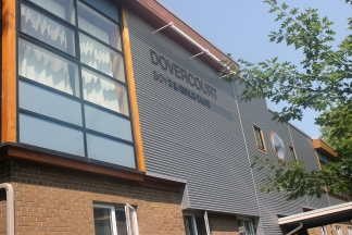 Dovercourt Boys and Girls Club: 180 Westmoreland Ave